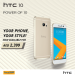 HTC 10 Smartphone Available now at Sharaf DG