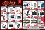 Ramadan Kareem Great Offers at Emax
