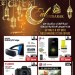 Crazy Eid Offers at Emax