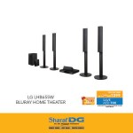 LG Bluray Home Theater Offer at Sharaf DG