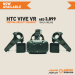 HTC VIVE VR at Axiom Telecom