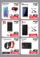 Smart phone offers at Emax