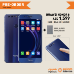 HUAWEI HONOR 8 OFFER AT AXIOM ONLY ONLINE