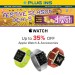 Apple Watches & Accessories Offer at Plug Ins