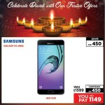 Samsung Galaxy A5 Smartphone Offer at Emax
