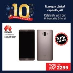 Huawei Mate 9 Smartphone Offer at Emax
