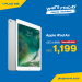 Apple iPad Air Crazy Offer at Plug Ins