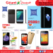 Amazing Smartphones Offers at Geant Hypermarket