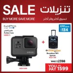Go Pro  Hero 5 Action Camera Offer at Emax