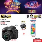 Nikon D3300 DSLR Camera Offer at Emax
