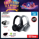BOSE wireless Headphone Awesome Offer at Emax