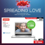 Lenovo Ideapad 510S Exclusive Offer at Emax