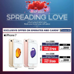 Apple iPhone 7 Exclusive Offer at Emax