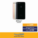 Apple iPhone 7 256 GB Offer at Sharaf DG
