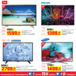 Smart TVs Cool Deals at Geant Hypermarket