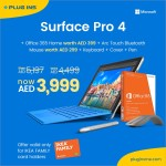 Microsoft Surface Pro 4 Offer at Plug Ins