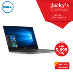 Dell XPS 13 Laptop Amazing Offer at Jacky's