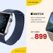 Apple Watches Offers at Plug Ins Online Store