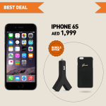Apple iPhone 6S 32GB Bundle Offer at Axiom