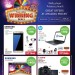 Gitex Amazing Offers at Emax