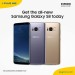 Samsung Galaxy S8 and S8+ Smartphone Offer at Plug Ins Online Store