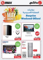 Exciting Weekend Offers at Emax