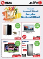 Electronics Weekend Awesome Offers at Emax
