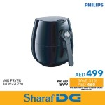 Philips Air Fryer HD9220 Amazing Offer at Sharaf DG