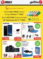 Awesome Weekend Offers at Emax
