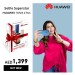 Huawei Nova 2 Plus Smartphone Offer at Axiom