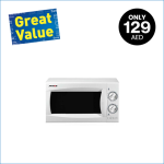 Aftron AFMW205M Microwave 17 L Offer at Plug Ins Online Store