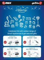 Amazing Eid Deals on Electronics at Emax
