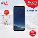 Samsung Galaxy S8 Smartphone Offer at Jacky's