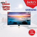 Samsung UA55MU7350 Curved UHD Smart TV Gitex Offer at Jacky's