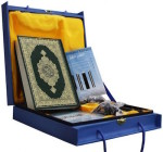 The Quran Reading Pen available at SharjahOffers.com