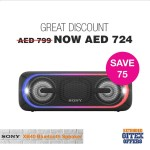 Sony XB40 Bluetooth Speakers Extended Gitex Offers at Jumbo
