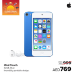 iPod Touch 32GB Best Offer at Jumbo
