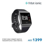 FitBit Ionic Smart Watch Best Offer at Sharjah DG