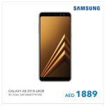 Galaxy A8 2018 64GB Best offer at Sharaf DG