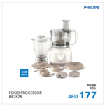 Philips food processor HR7628 Best Offer
