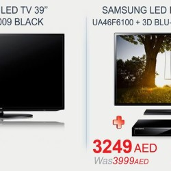 Samsung LED TVs offer at Carrefour Archives -