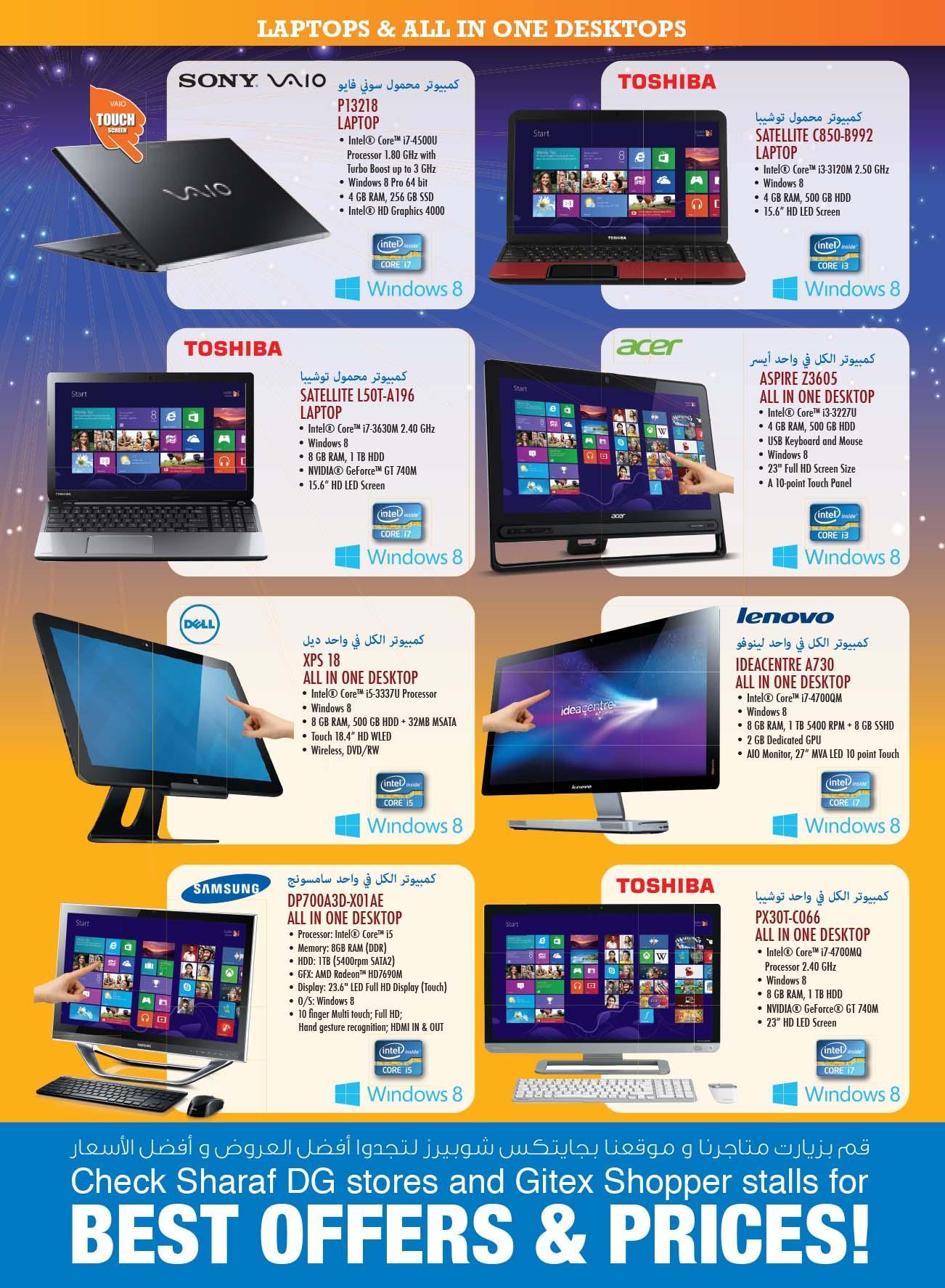 Biggest Gitex Offers on Laptops & All in One Desktops -