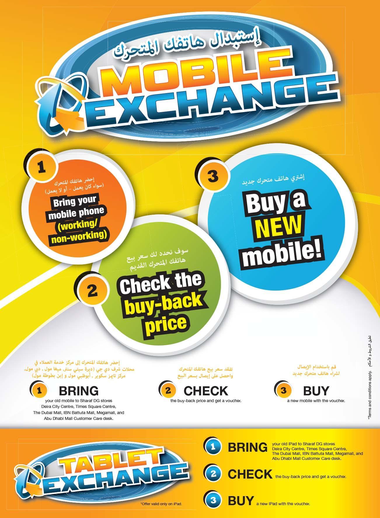 Mobile Exchange Offer At Sharaf Dg