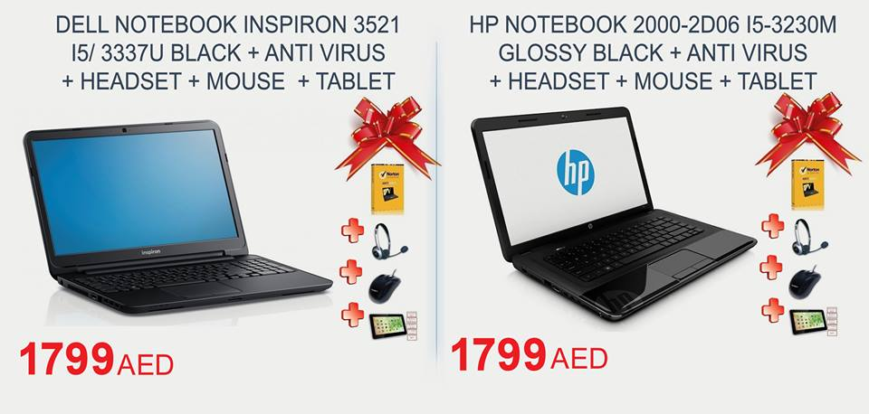 Dell & Hp NoteBook Offer at Carrefour -