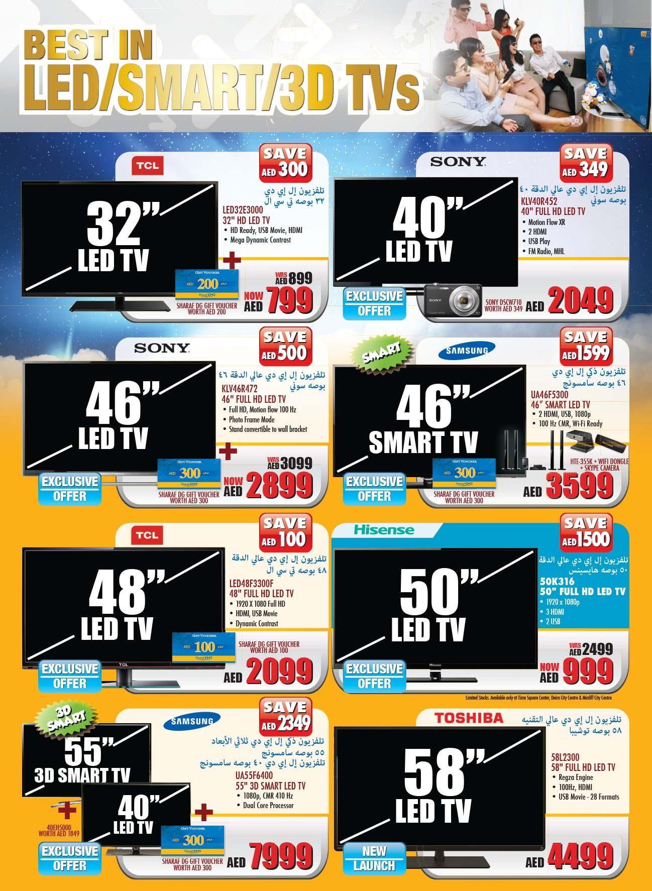 05cda04c3 LED   3D Smart TVs Deal at Sharaf DG -