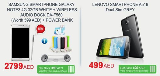 Samsung Galaxy Note 3 & Lenovo Smartphone Deal -