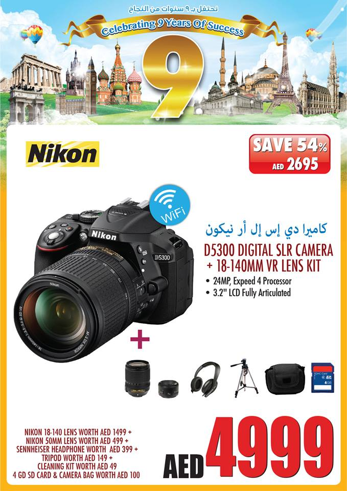 Nikon D5300 SLR Camera Deal at Sharaf DG -
