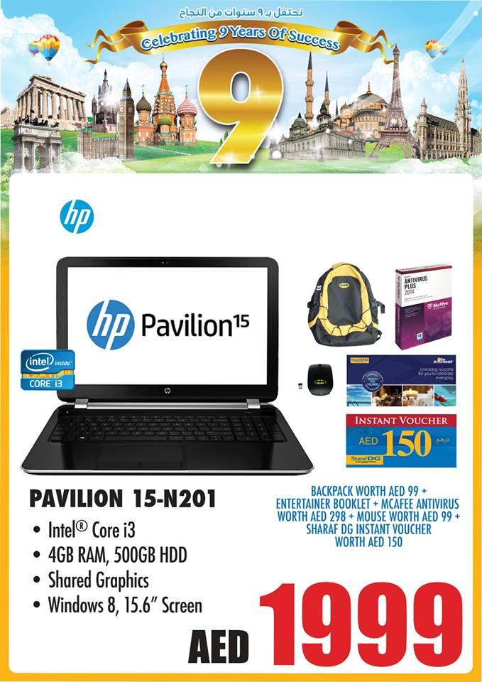 HP Pavilion Laptop Deal at Sharaf DG -