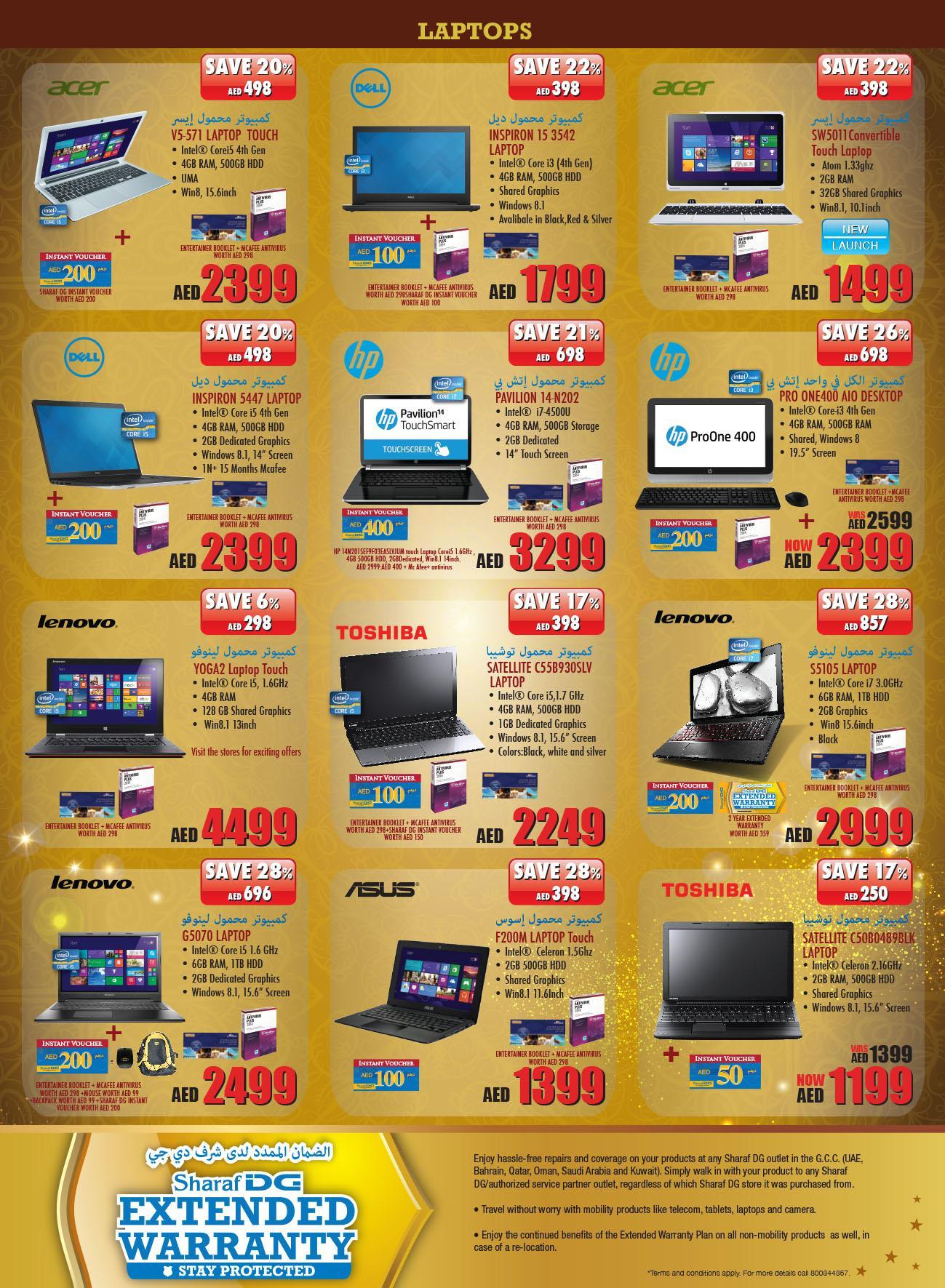 Wow Laptop Prices In Dubai Abu Dhabi Sharjah Uae