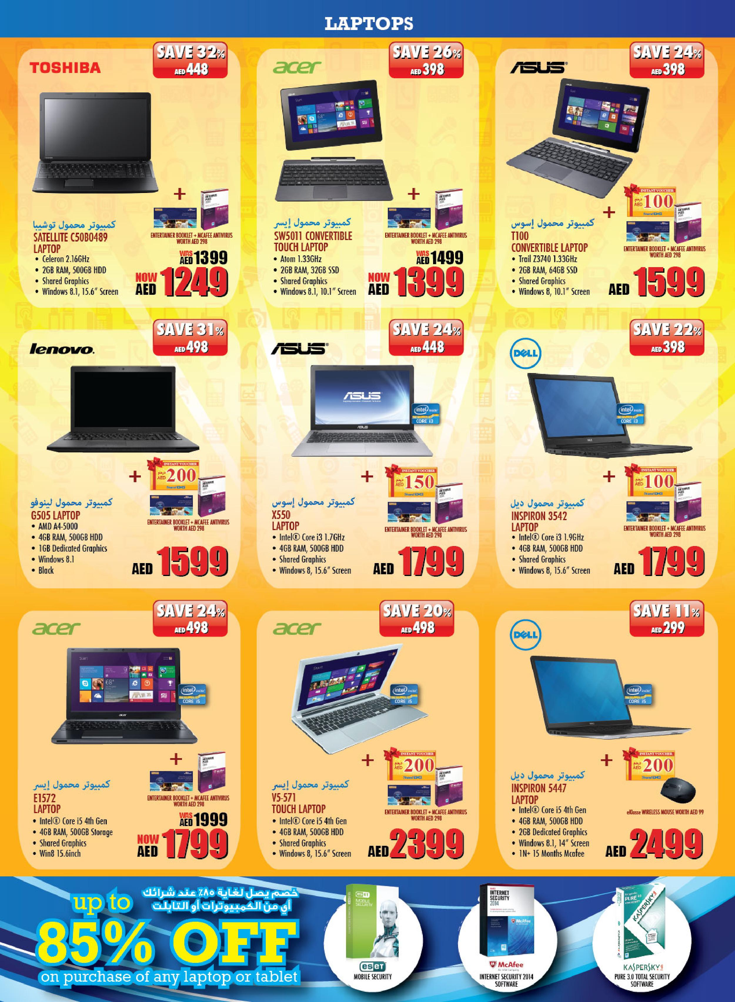Sharaf DG Back to School Offers-page-002 - DSF Offers in Dubai